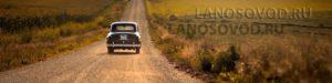 Сайт о ланосах авто Lanos