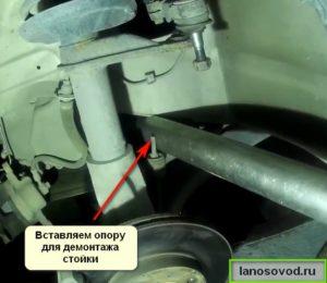Как демонтировать стойку ланос снятие стойки со ШРУСа