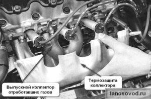 Снятие термозащиты Ланос