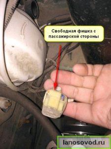 Изоляция фишки с пассажирской стороны при установке ксенона на таврию