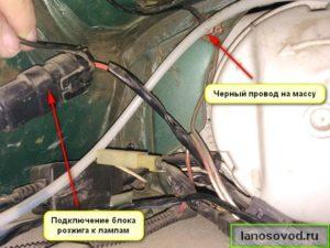 Подключение проводки при установке ксенона на таврию