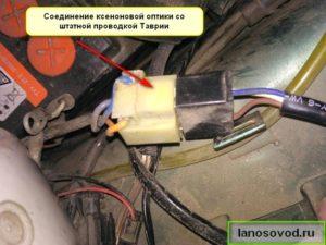 Соединение проводов коммутации с штатной проводкой