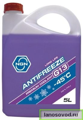 Антифриз G13