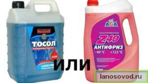 Что лучше лить в Ланос тосол или антифриз