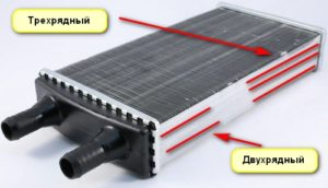 Двухрядный или трехрядный радиатор печки ланос