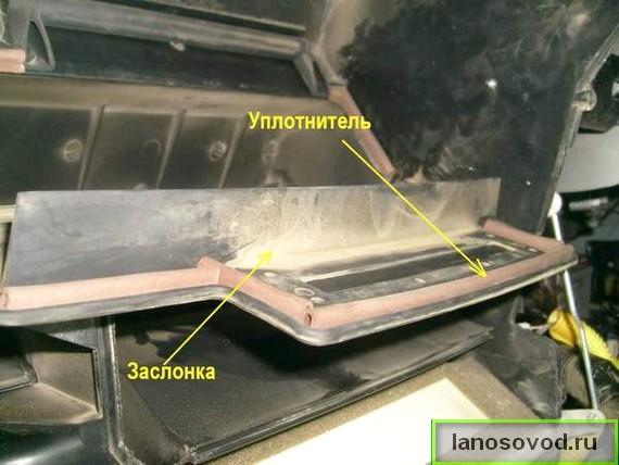 Как модернизировать заслонку печки на ланосе
