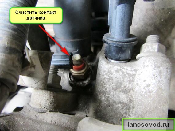 Как очистить датчик указателя температуры на Ланосе