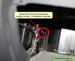Как отключить тросик печки регулятора холодный горячий ланос