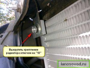 Крепежные болты конденсера Ланос