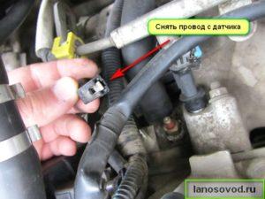Снять фишку с датчика температуры мотора Ланос