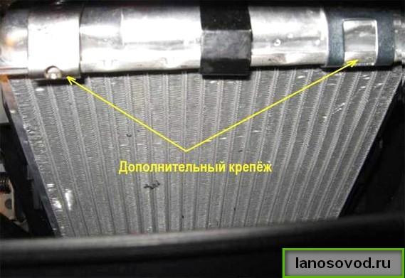 Усилить крепление радиатора печки Ланоса