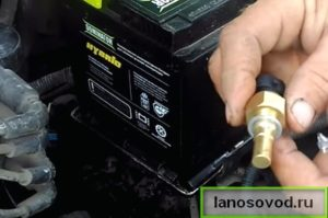 Установка нового датчика температуры ОЖ Ланос