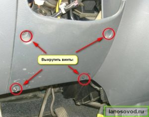 Выкрутить 4 самореза рулевой накладки Ланос