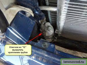 Выкрутить болт крепления трубки осушителя кондиционера