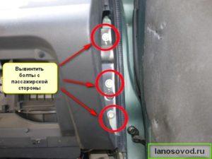 Выкрутить болты крепления торпеды с пассажирской стороны авто