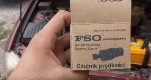 ДС от компании FSO