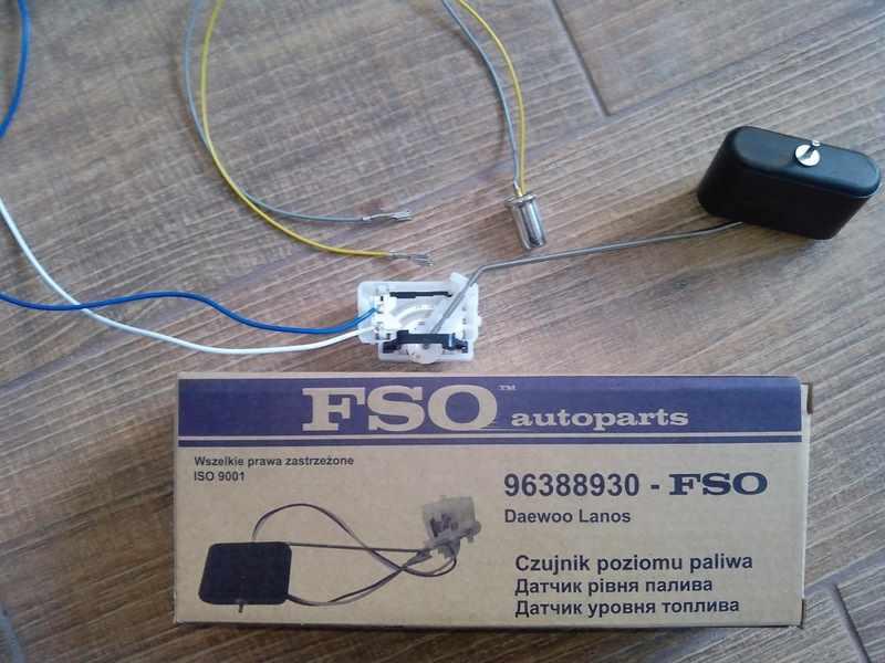 Изделие марки FSO
