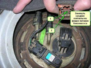 Проверка исправности индикатора уровня топлива