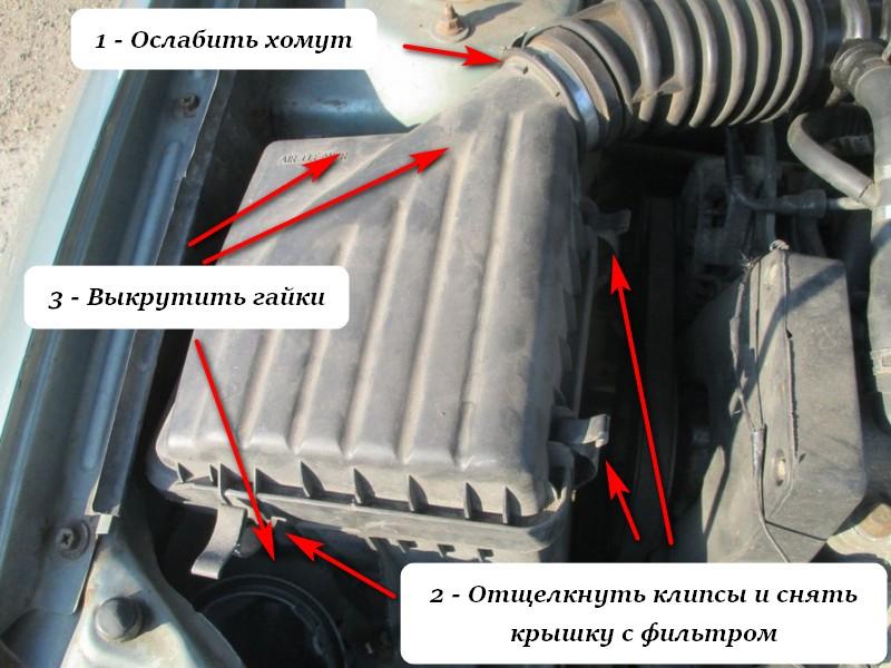 Снятие корпуса фильтра воздухозаборника Ланос