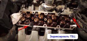 Как зафиксировать ГБЦ для замены сальников клапанов