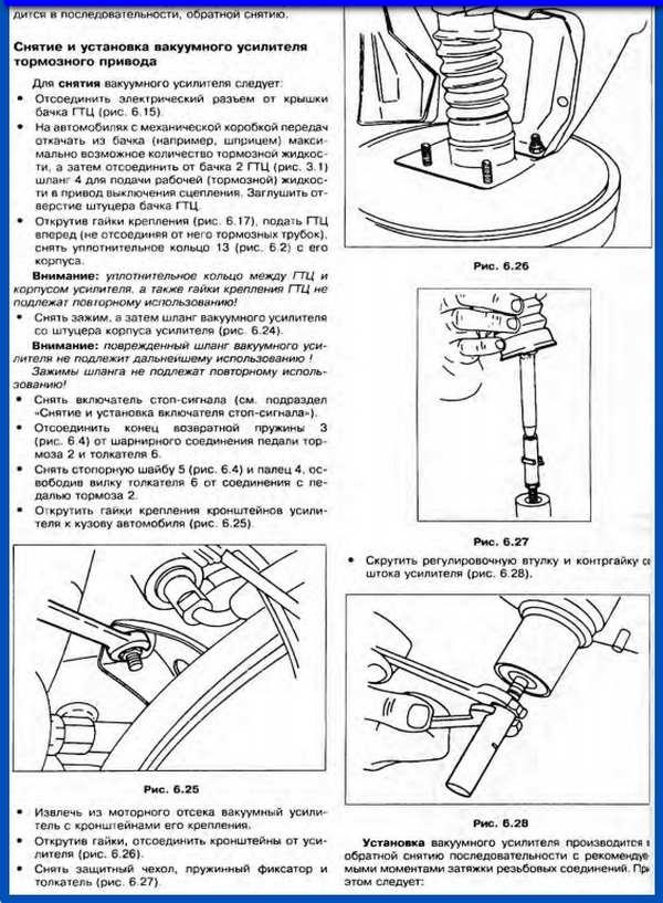 Инструкция по снятию и замене ВУТ Ланос