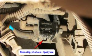 Как снять клапан адсорбера Ланос