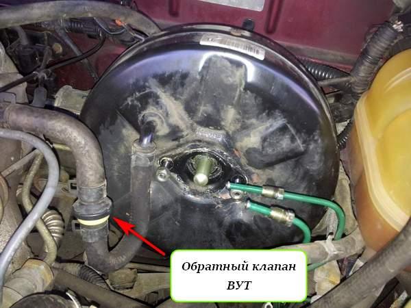 Обратный клапан ВУТ Ланос